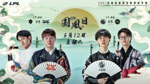 LPL Hanfu day featuring TES Karsa, JDG Zoom, IG Baolan, and EDG Meiko